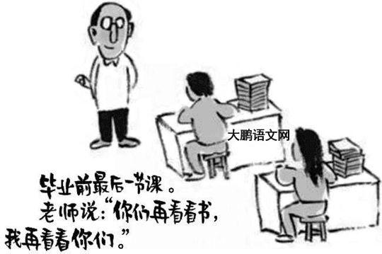 2019年高考全国卷小林漫画作文题